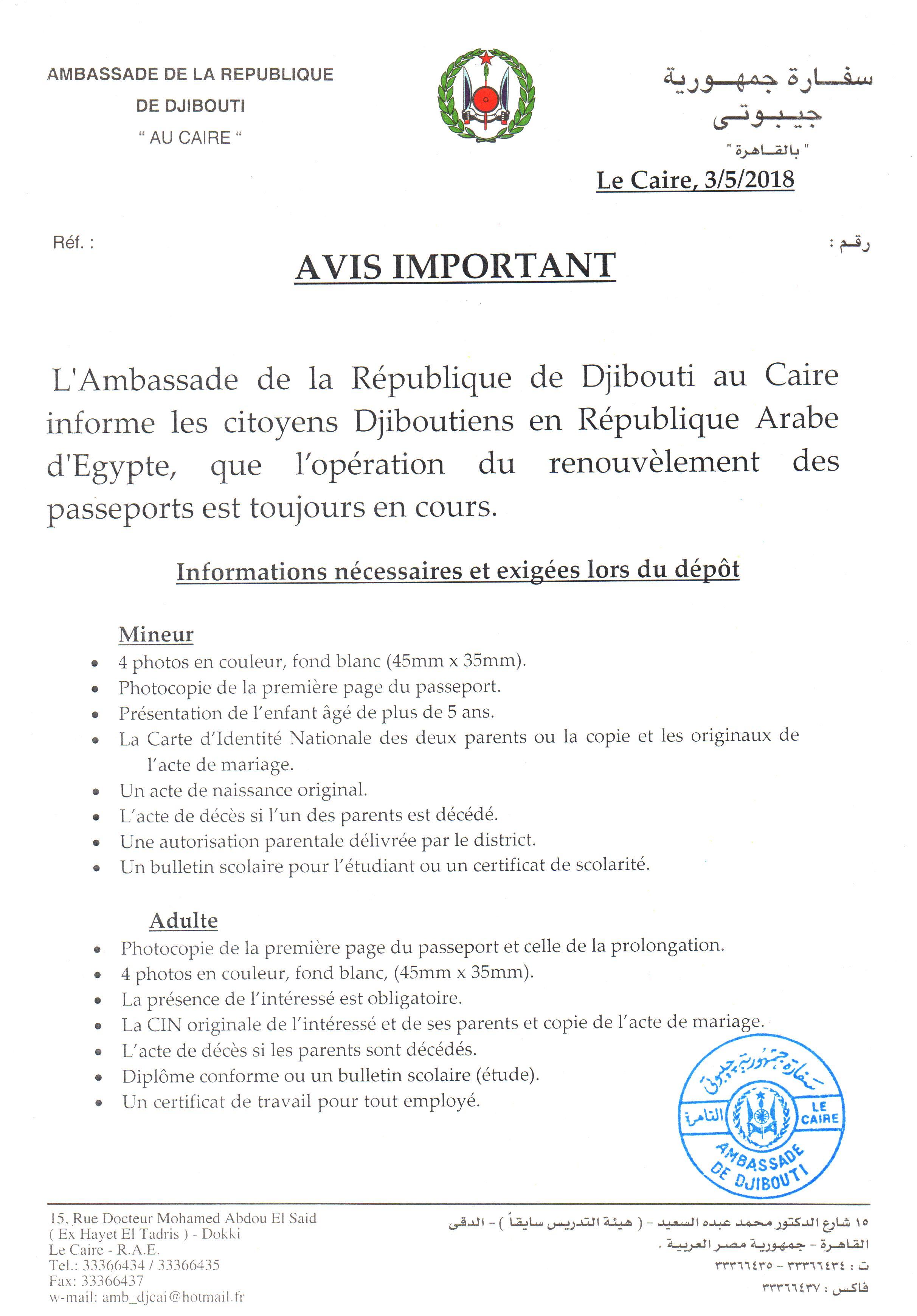communique-retrait-des-passeports-1